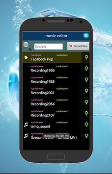 MP3 Editor screenshot 1