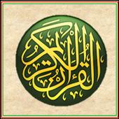 Quran in Pashto icon