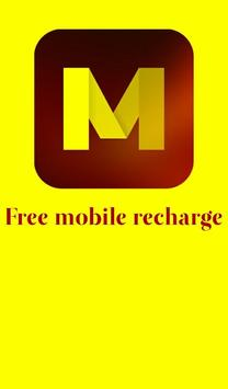 Free Mobile recharge (free) poster