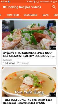 Cooking Recipes screenshot 7