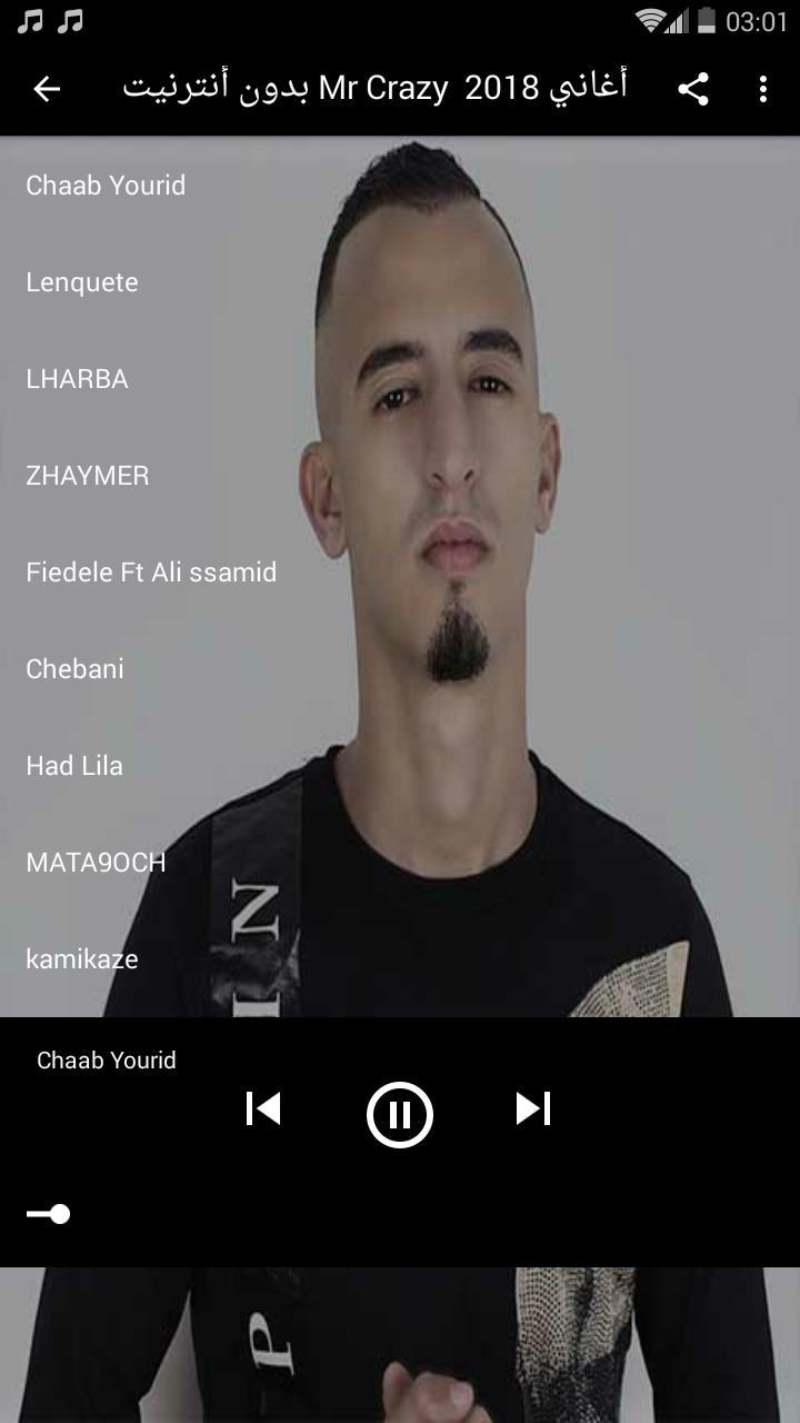 MP3 GRATUIT M9AWDA MR CRAZY TÉLÉCHARGER
