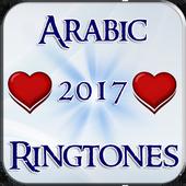 Top  Arabic  Ringtones 2017 icon