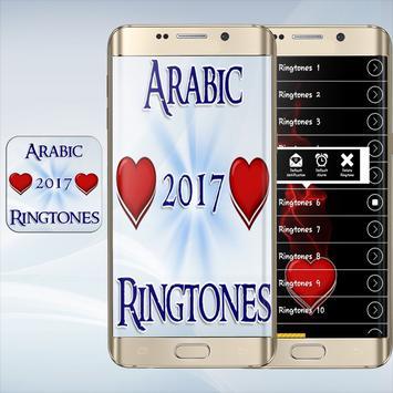 Top  Arabic  Ringtones 2017 apk screenshot