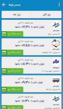 mrBilit | Plane, Train & Bus Tickets apk screenshot
