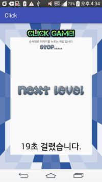 ClickGame_jin_Test apk screenshot