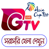 GTV 🔴Live Asia Cup 2018 icon
