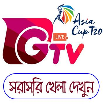 GTV 🔴Live Asia Cup 2018 poster