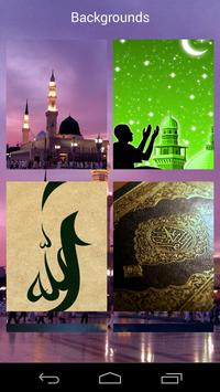 Islamic Wallpapers Screen Lock apk screenshot