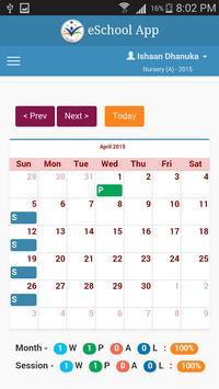 Academic Global School, Buxar screenshot 6