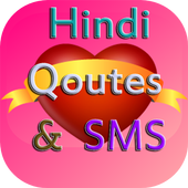 Hindi Quotes And SMS icon