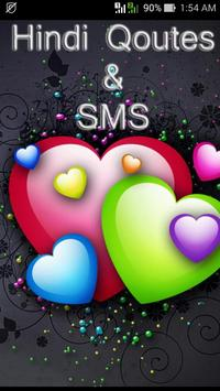 Hindi Quotes And SMS poster
