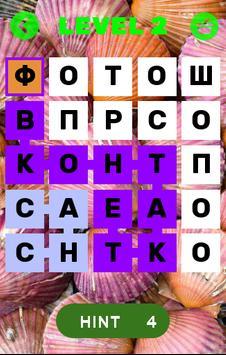ловец-слов screenshot 1