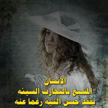 دموع الحب apk screenshot