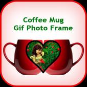 Coffee Mug Gif Photo Frame icon