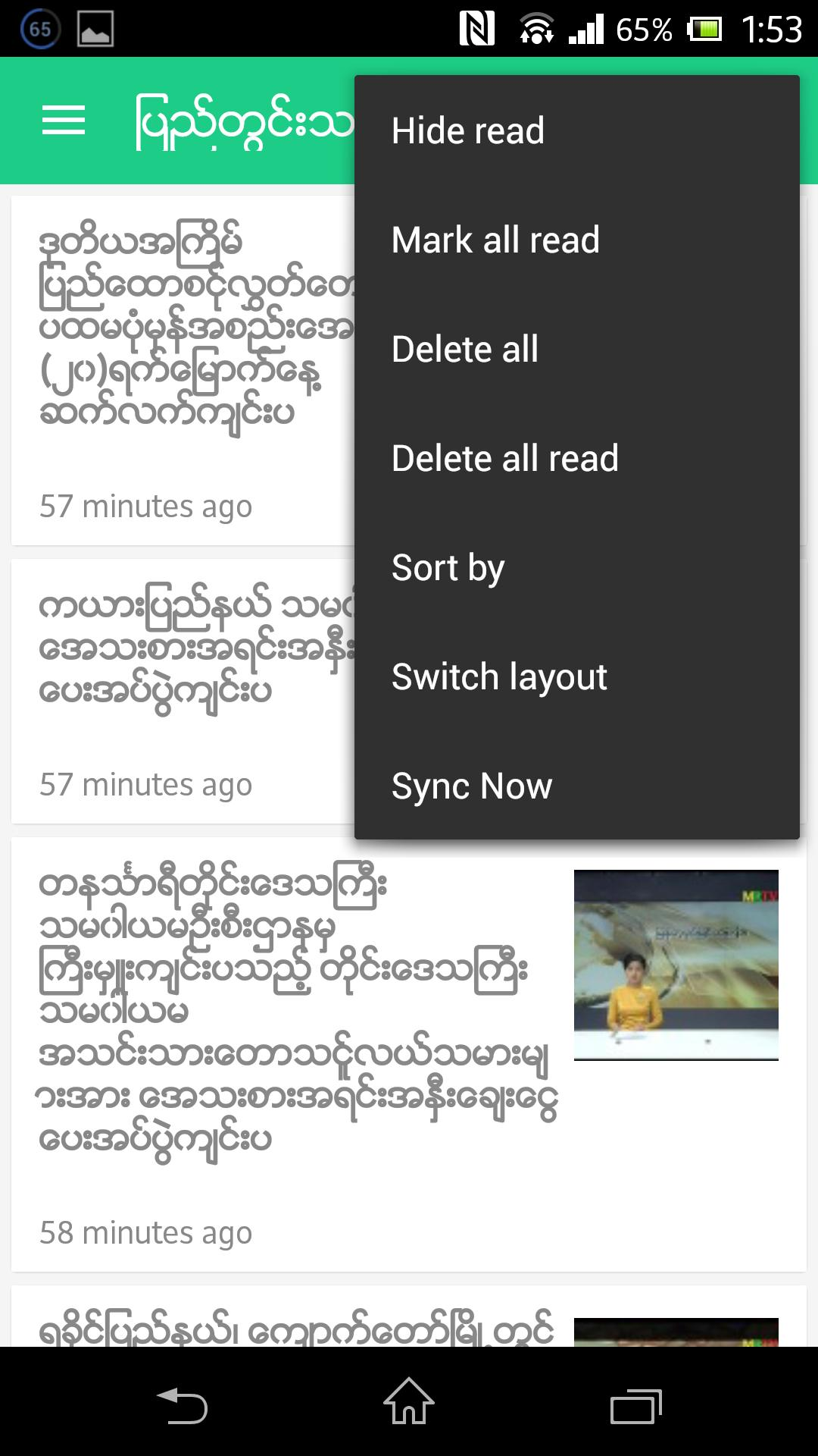 MRTV Myanmar News for Android - APK Download