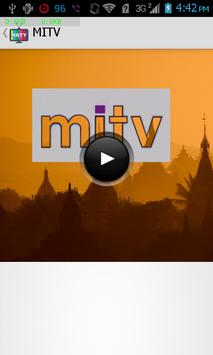 MRTV Channels screenshot 1