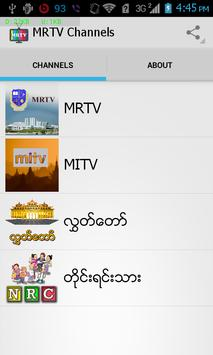 MRTV Channels screenshot 6
