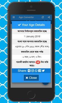 E2B Age Converter apk screenshot
