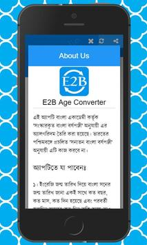 E2B Age Converter screenshot 3