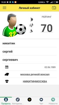 ФК Импульс poster