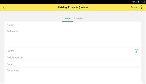 Inventory in warehouse screenshot 10