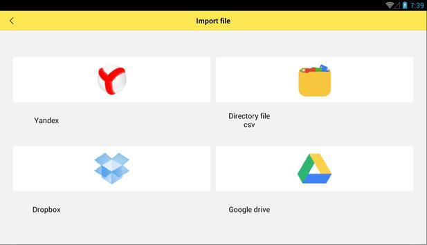 Inventory in warehouse screenshot 7