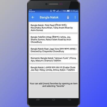 Bangla Natok screenshot 4