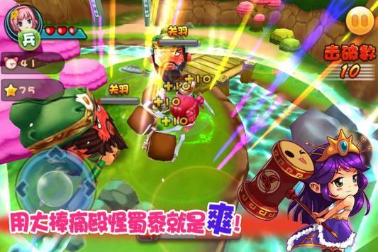 十万个萌妹子 apk screenshot