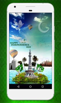 Latest Independence Day Ringtones 2017 poster