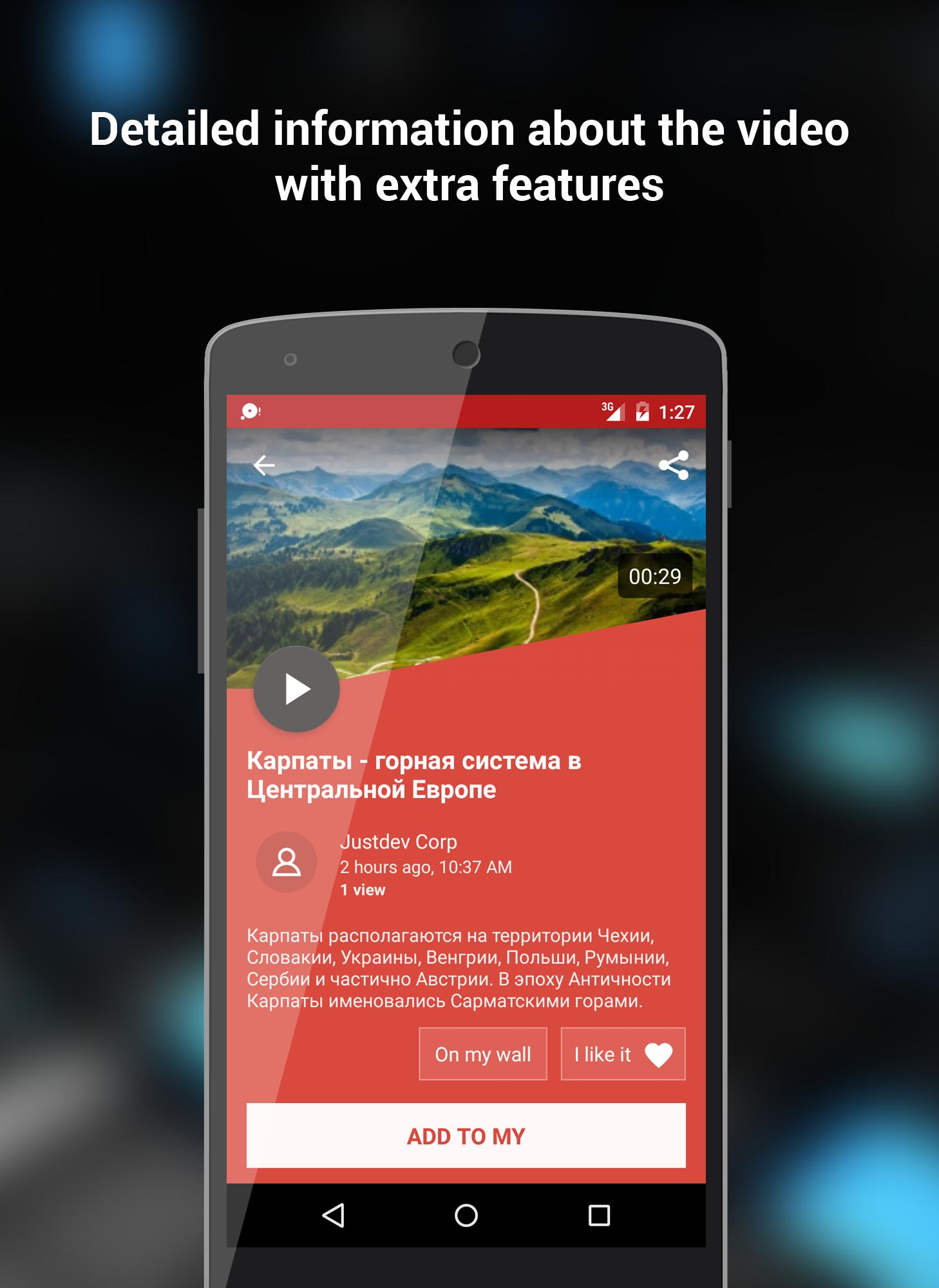 Just VK Video for Android - APK Download