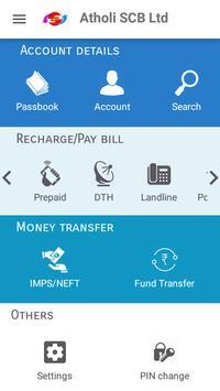Atholi Service Co-op Bank screenshot 2
