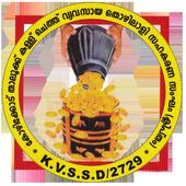 KozhikodeTalukKalluchethu Sahakarana Sangham icon