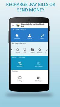 NanmindaCoOperativeRural Bank screenshot 2