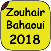 Zouhair Bahaoui icon