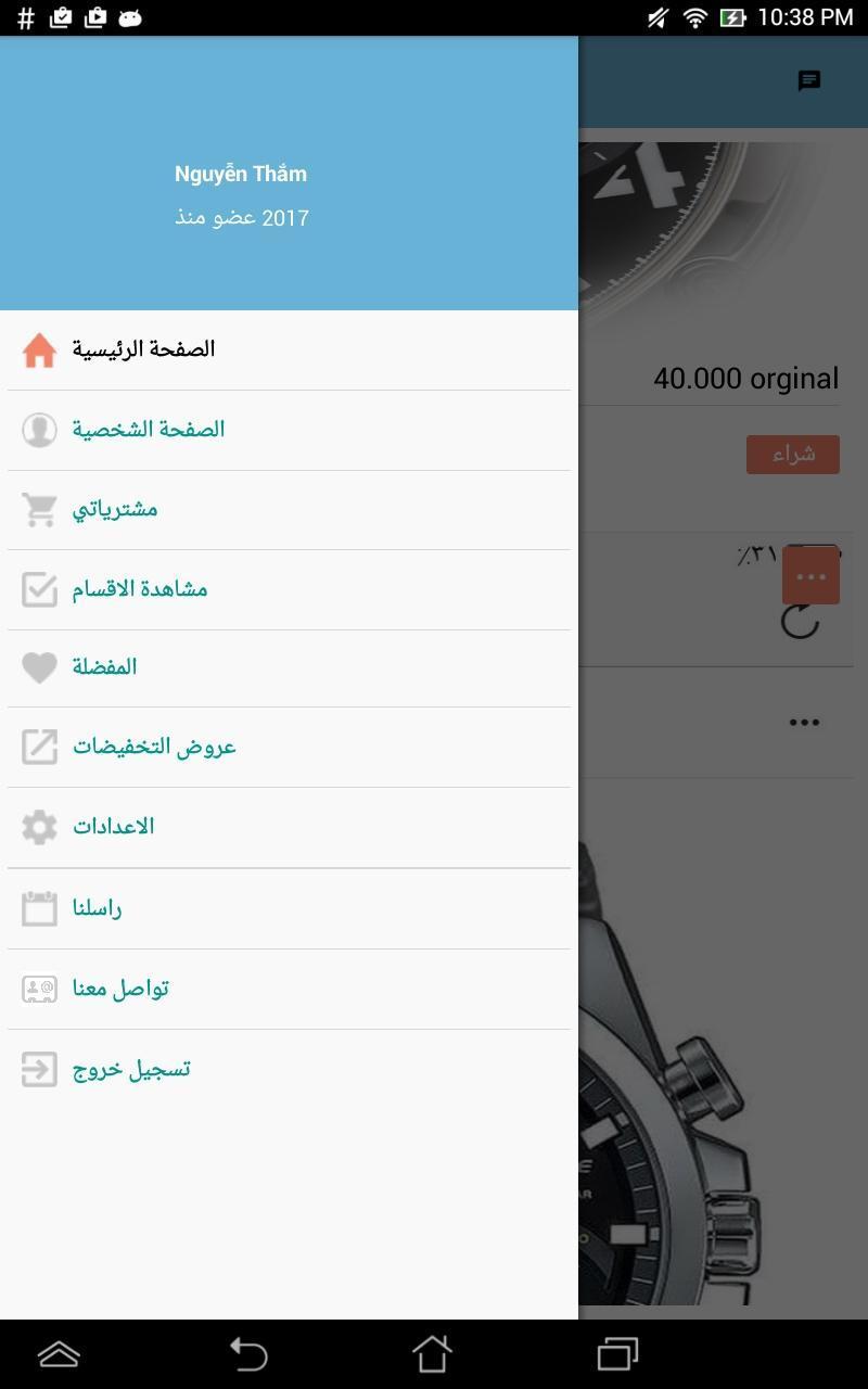 46074d914 عالم الساعات for Android - APK Download