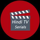 Teleworld - Hindi TV Serials icon