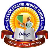SATYAM ENGLISH MEDIUM SCHOOL PYALAKURTHY icon