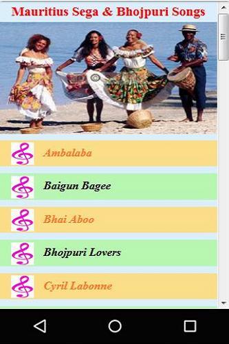Sachita ramdin abhishek. Bhojpuri folk songs of mauritius mp3.
