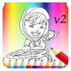 coloring boboiboy_v02 icon