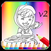 coloring boboiboy_v02 アイコン