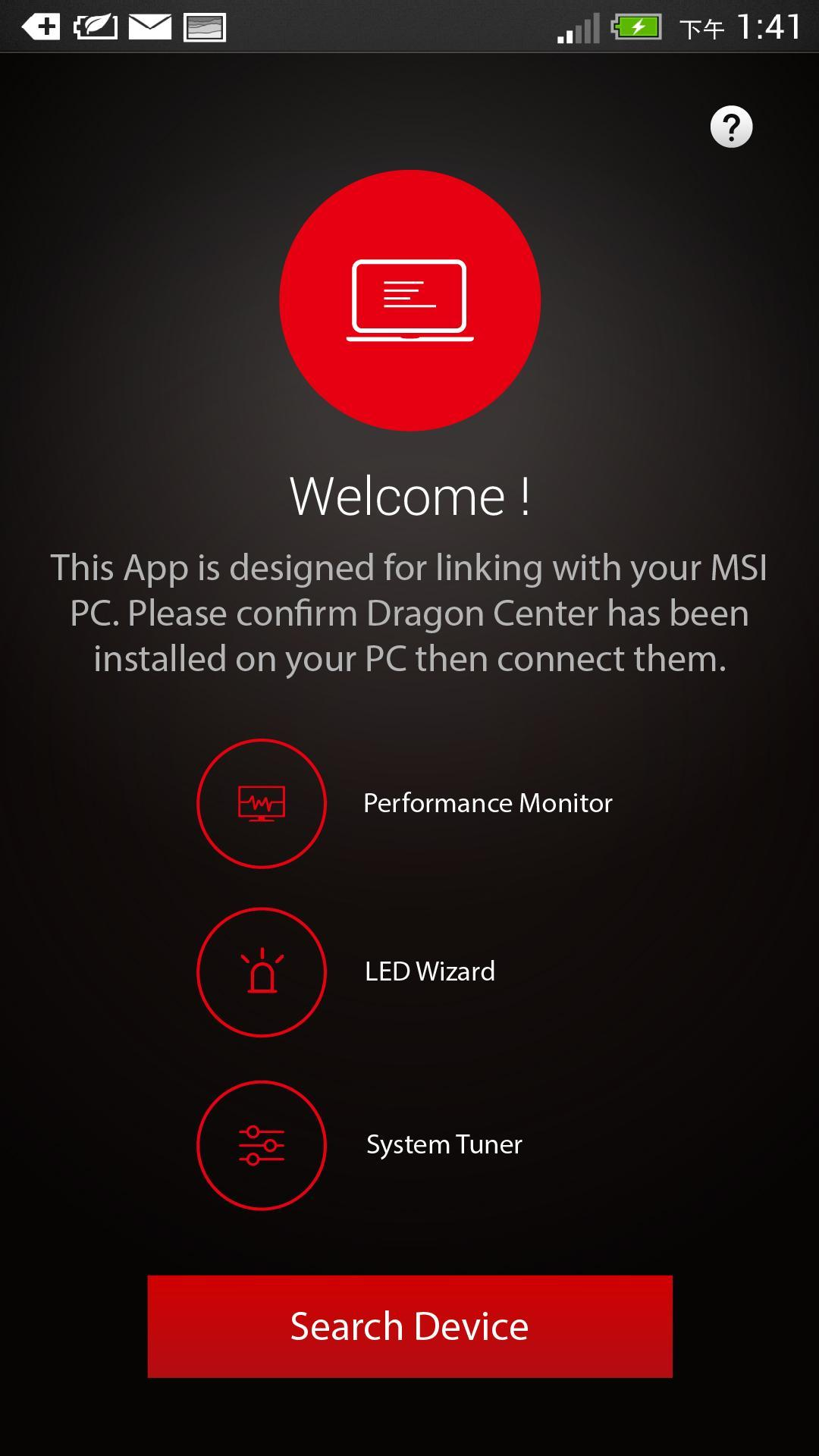 MSI Dragon Dashboard for Android - APK Download