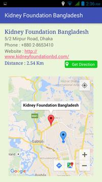Nearby Place Finder screenshot 3