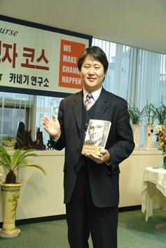 대전충청 카네기연구소 poster