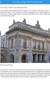 Noto in Sicily - Città di Noto screenshot 1