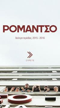 ROMANTSO Mag screenshot 5
