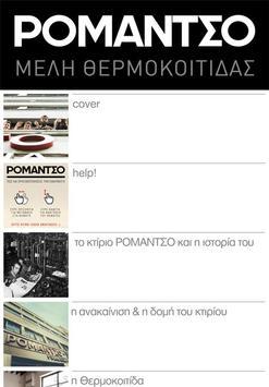 ROMANTSO Mag screenshot 2