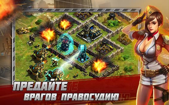 Alliance Wars : BETA screenshot 6