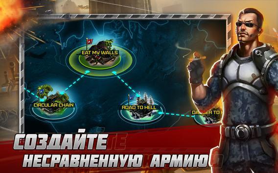 Alliance Wars : BETA screenshot 7