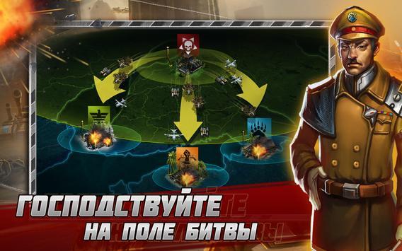 Alliance Wars : BETA screenshot 8