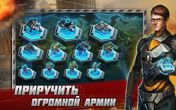 Alliance Wars : BETA screenshot 9